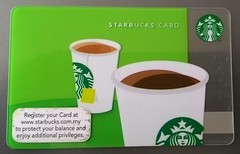 STARBUCKS CARD.jpg